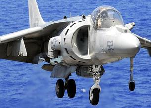 AV-8B Harrier II vertical landing