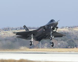 F-35 Lighting II conventional takeoff
