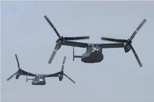 V-22 Osprey with engines forward