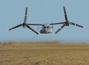 V-22 Osprey front view showing the large propellers